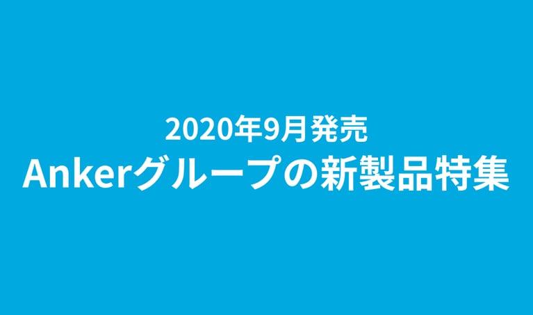 20200305 – 3
