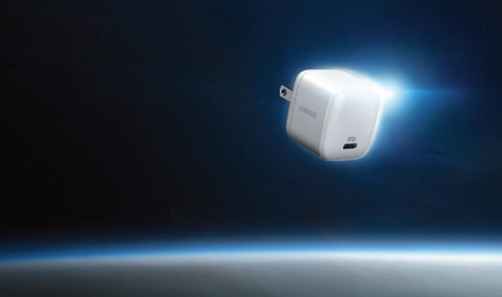 次世代パワー半導体素材「GaN」と未来の充電器