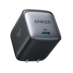 Anker Nano ll 45W