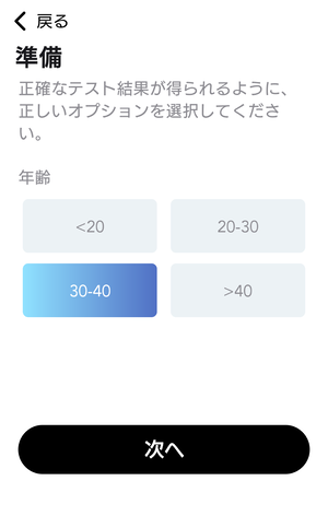 h2-3_HearID設定手順_3