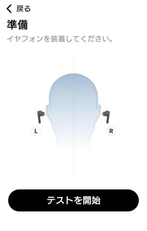 h2-3_HearID設定手順_5